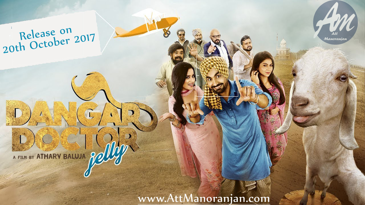 movie Dangar Doctor release date