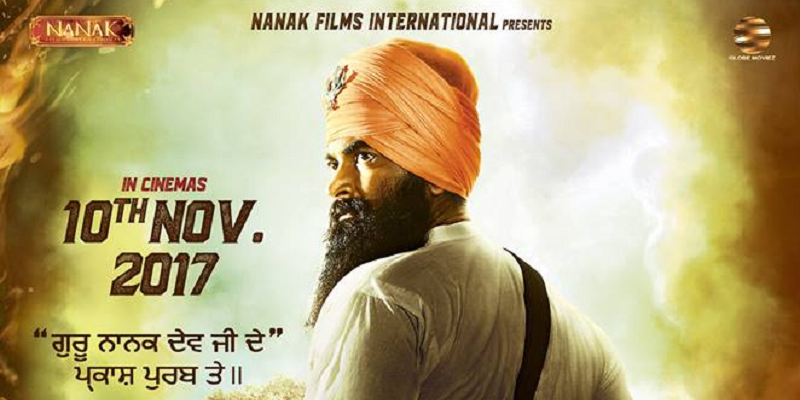 upcoming punjabi movie Ik Onkar