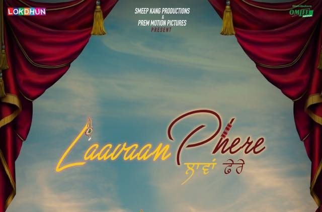 Laavan Phere movie releasing