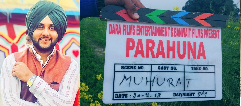 Mehtab Virk debut in Parahuna Punjabi Movie