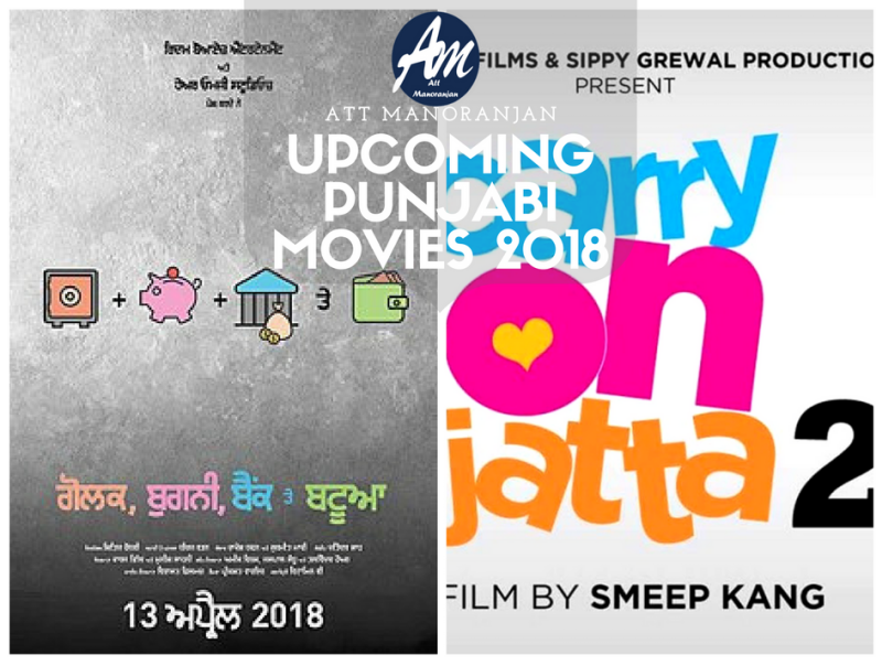 Upcoming Punjabi Movies 2018-Release-date-Starcast