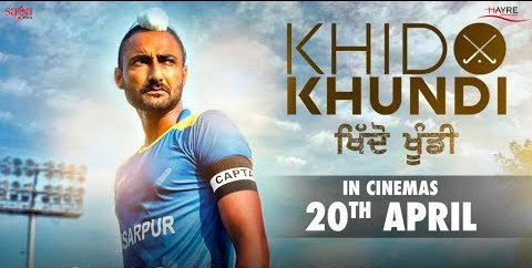 khido khundi punjabi movie release april 2018
