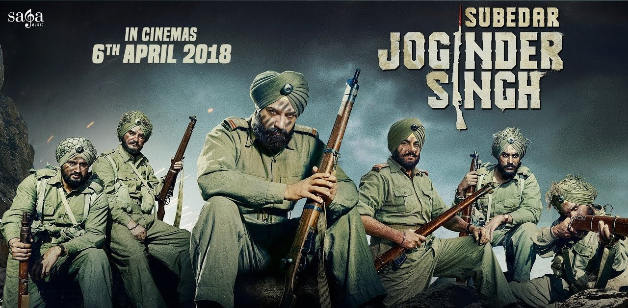 trailer of Subedar Joginder Singh punjabi movie