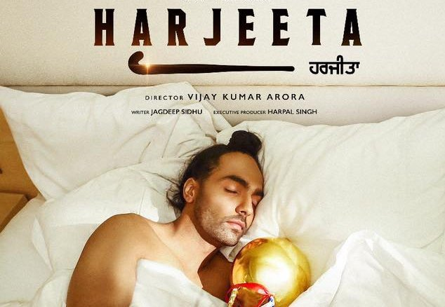 Harjeeta-punjabi-movie-first-look-poster-2018