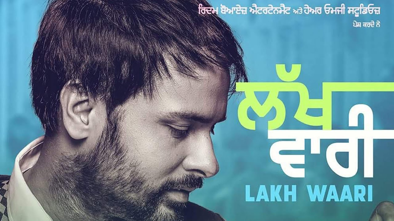 Lakh Vaari Punjabi Song -Golak Bugni Bank Te Batua Movie Songs