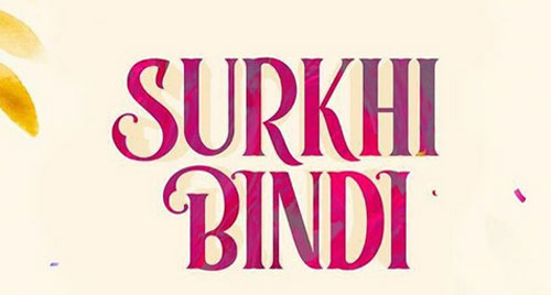 upcoming-punjabi-film-2019-surkhi-bindi