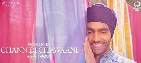 Chann Di Chawaani-song-Harjeeta-punjabi-movie