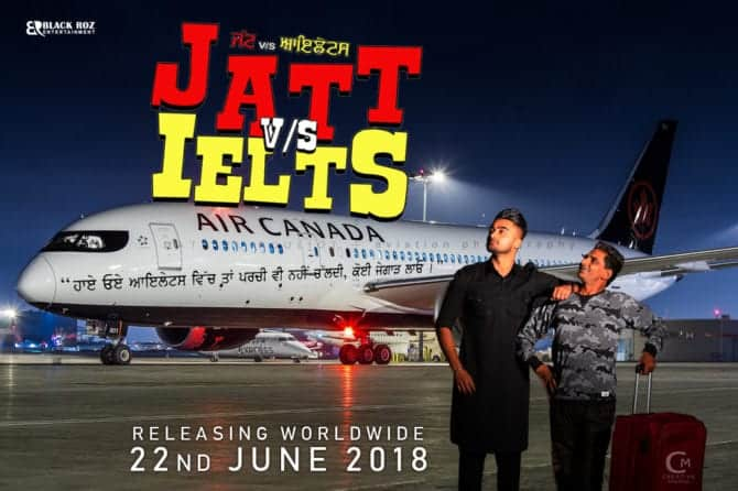 JATT vs IELTS punjabi movie release in June 2018-min