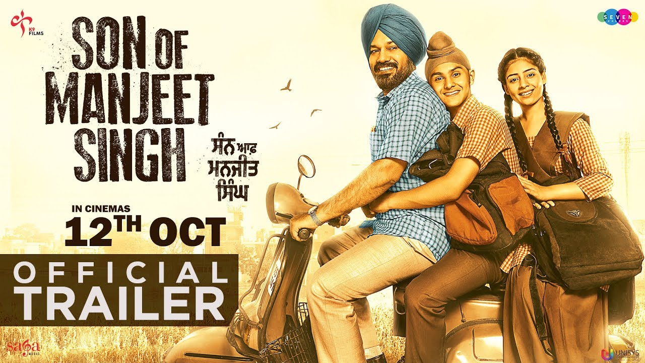 Son of Manjeet Singh movie trailer