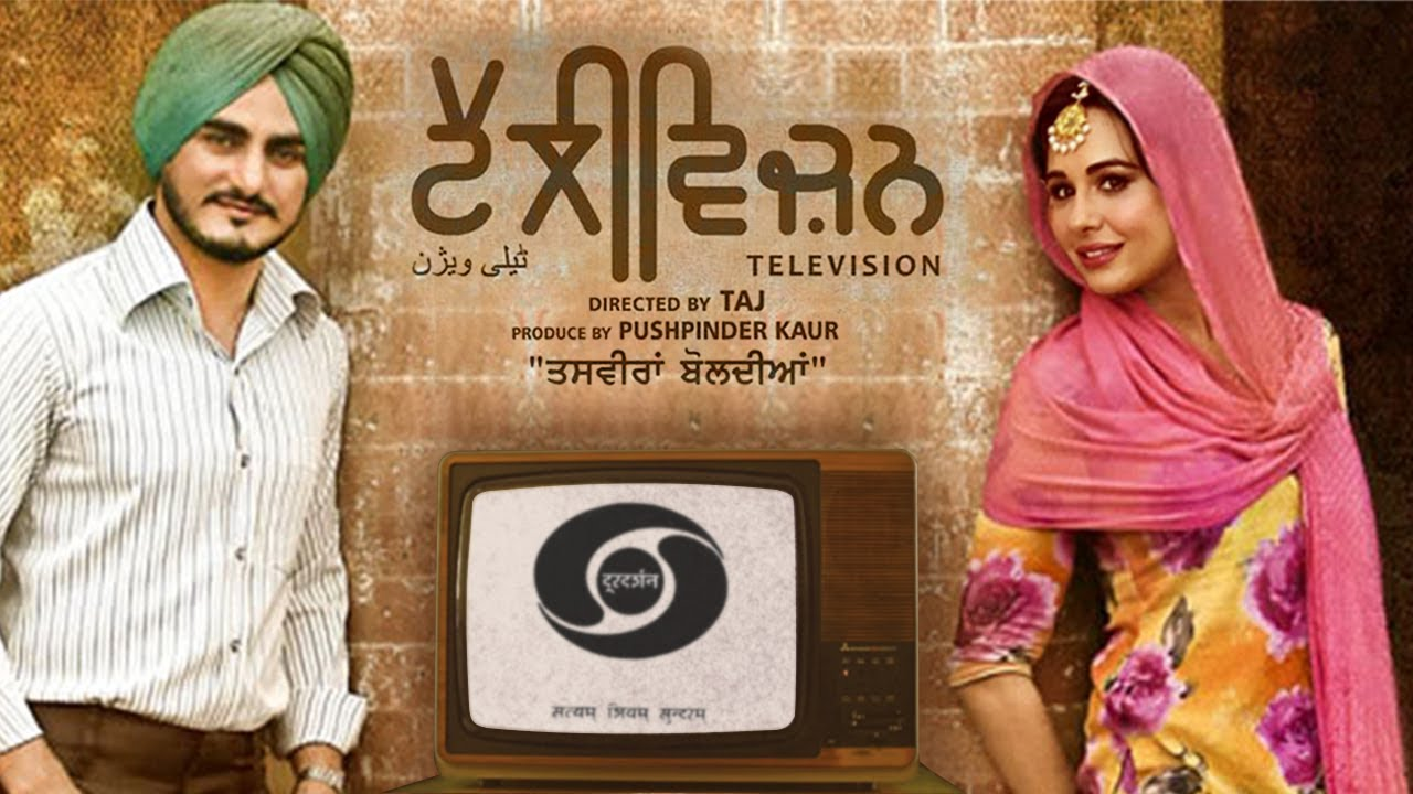 Television Punjabi movie starcast