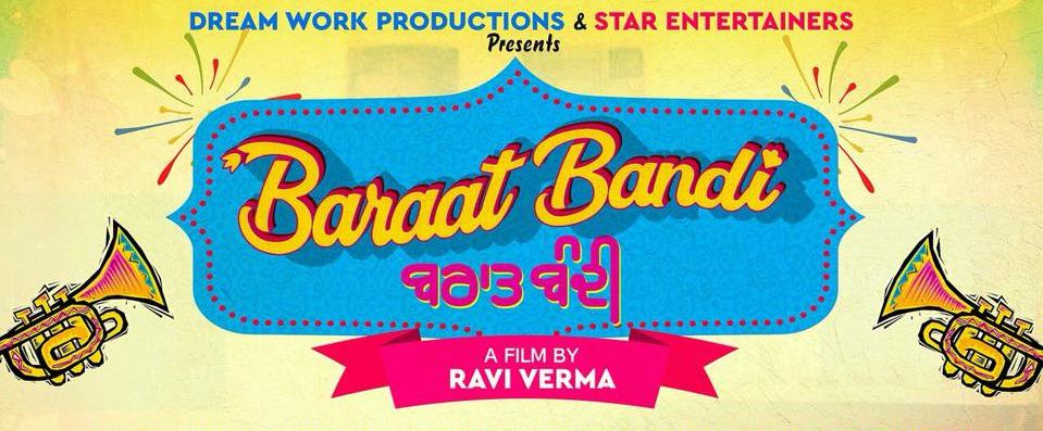 Baraat bandi movie starcast