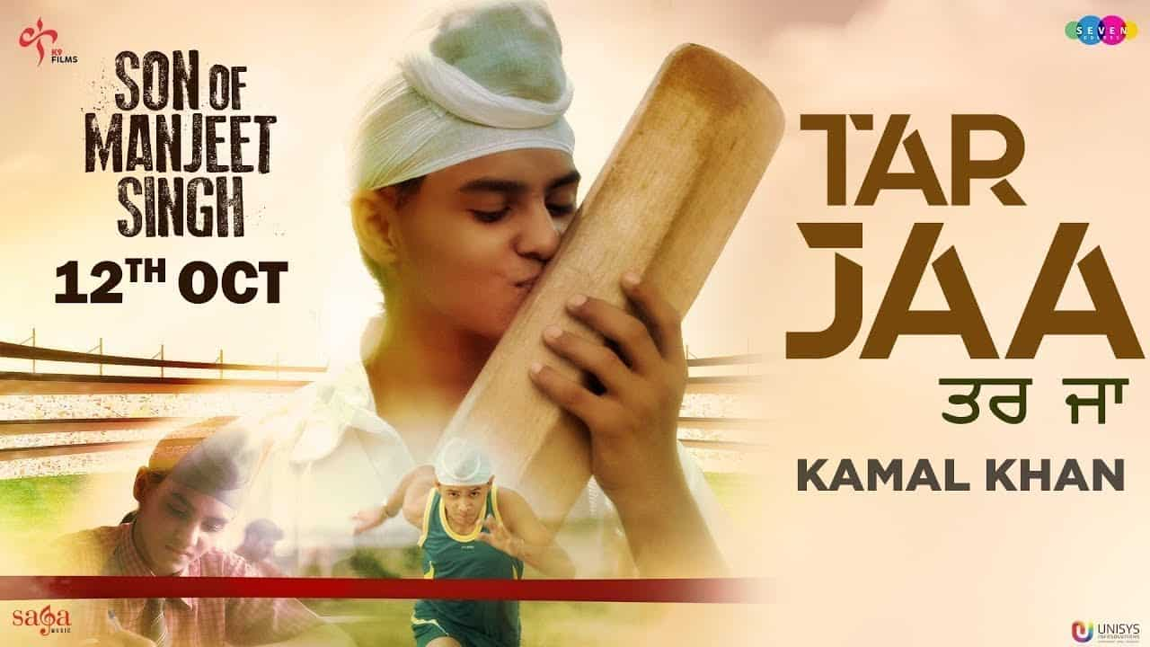 Tar Jaa Punjabi Song Son of Manjeet Singh
