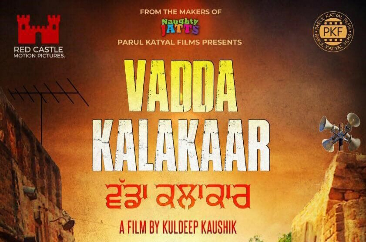 vadda Kalakaar punjabi movie