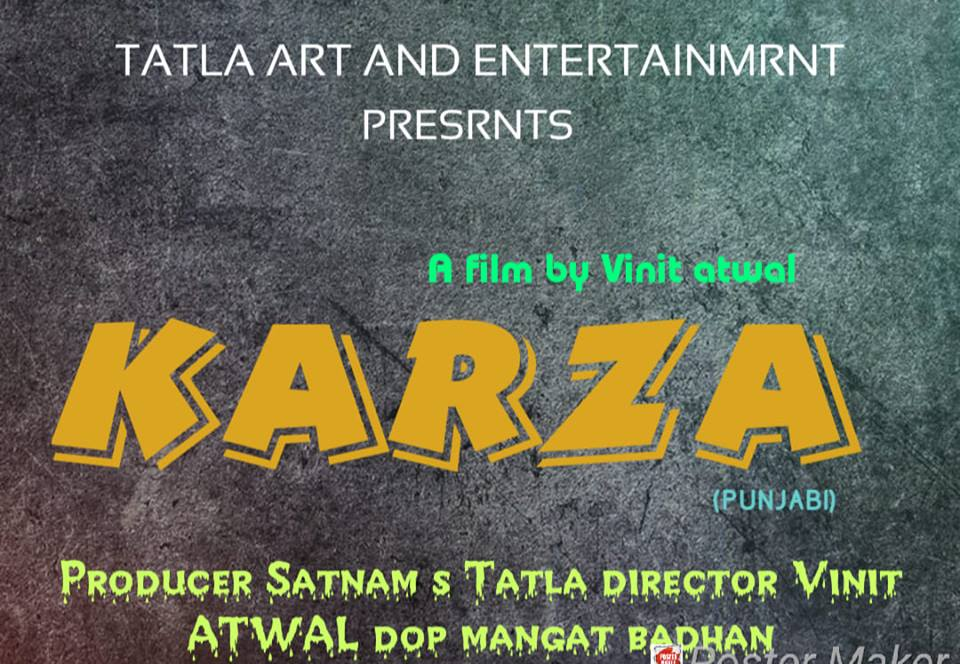 KARZA Movie