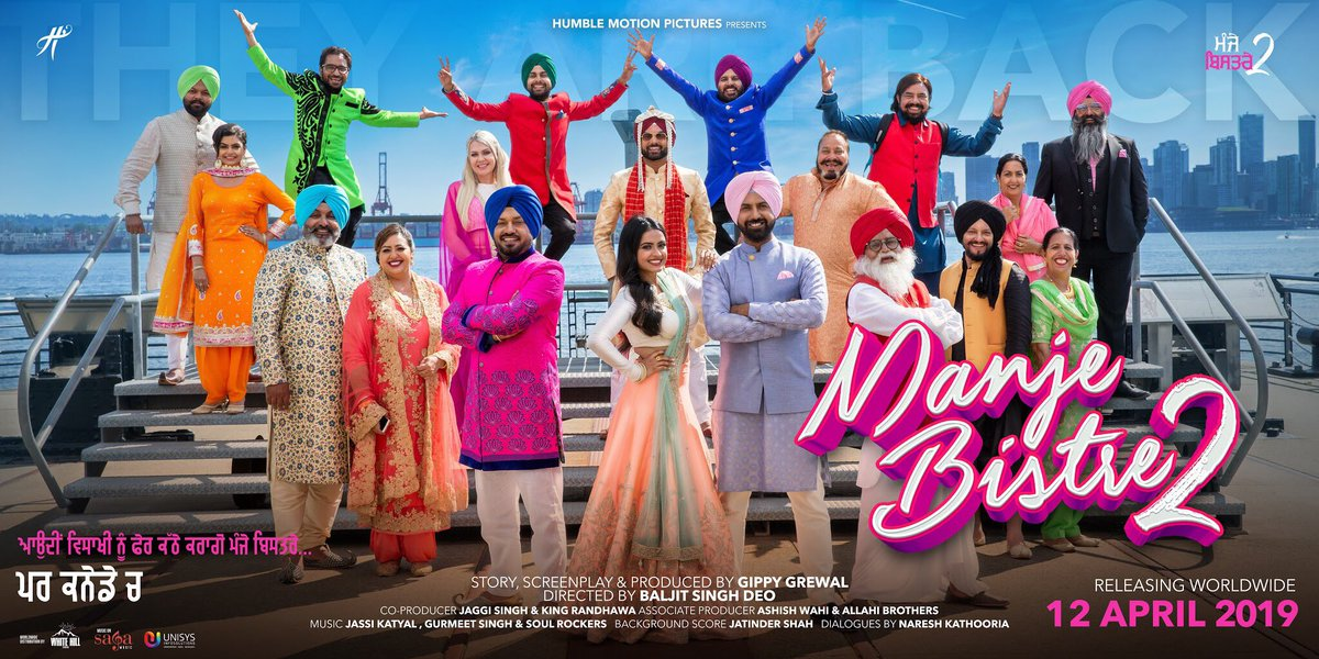 5 Reasons to Watch Manje Bistre 2 Movie