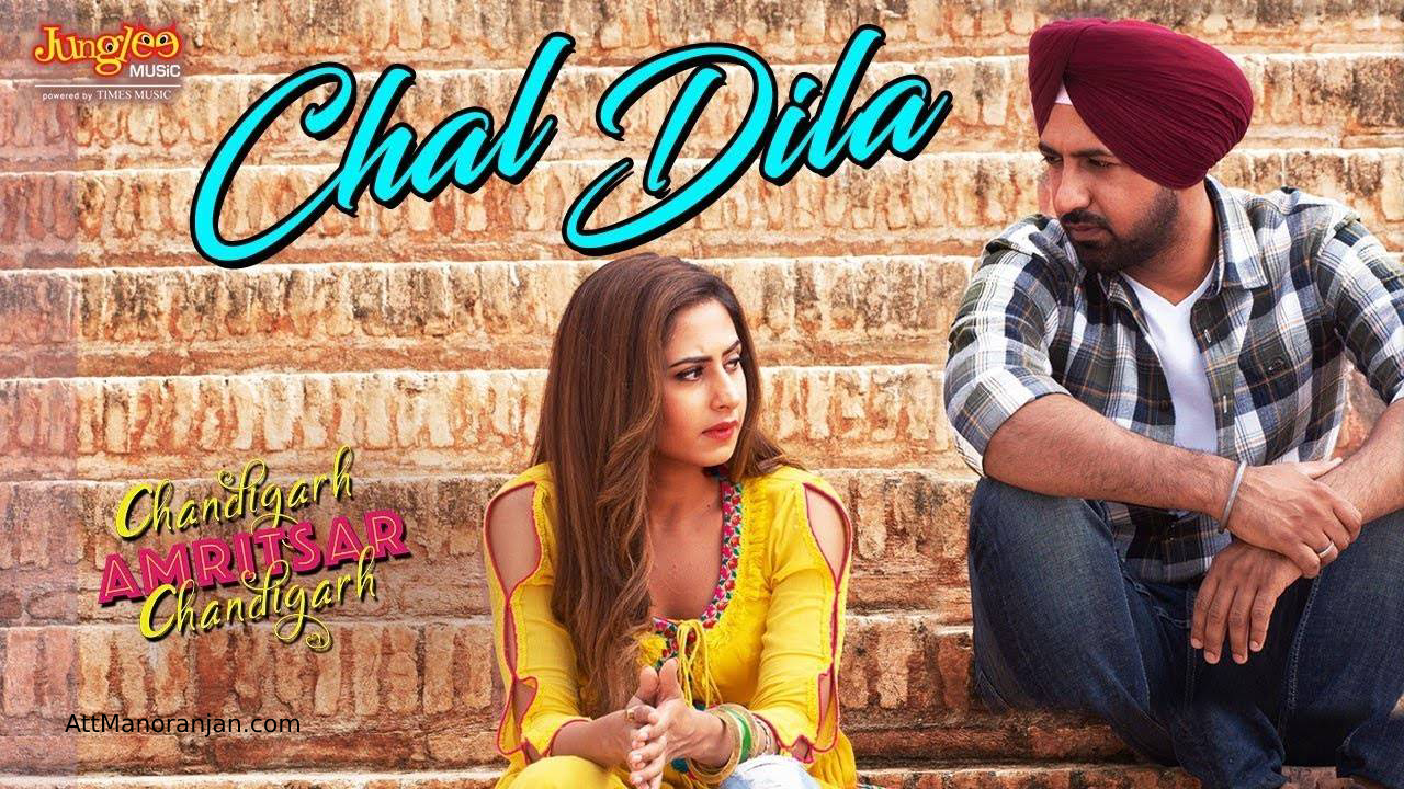Ricky Khan's chal dila a soulful song
