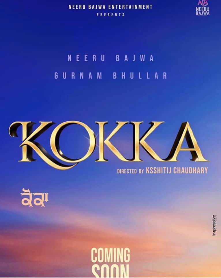 Kokka Movie poster