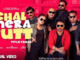 Chal Mera Putt Song Says Let%u2019s Go To Work