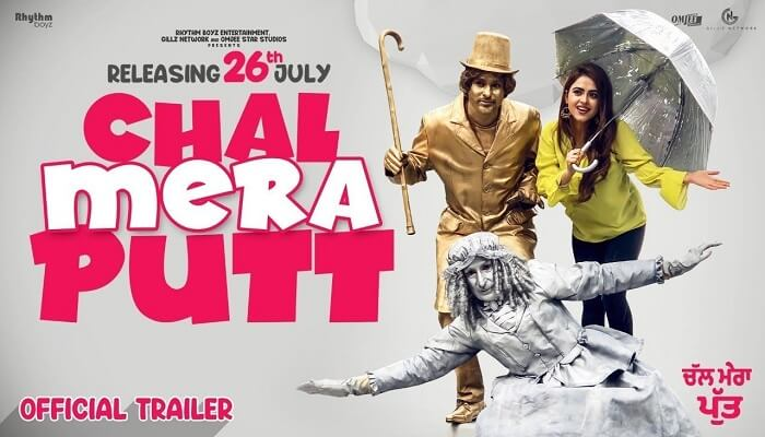 Chal Mera Putt Trailer – Amrinder Gill, Simi Chahal – Release Date 26th July