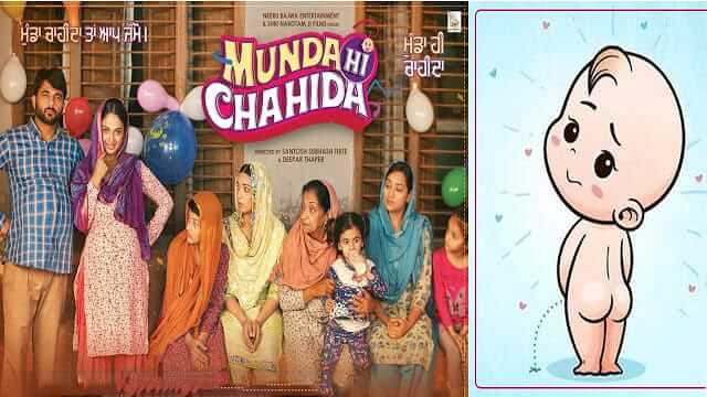 Movie Review: Munda Hi Chahida is a must watch & then judge on it
