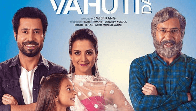 Naukar Vahuti Da movie
