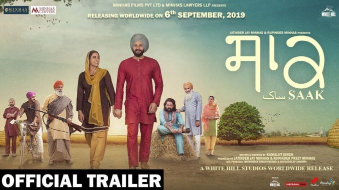 saak movie trailer