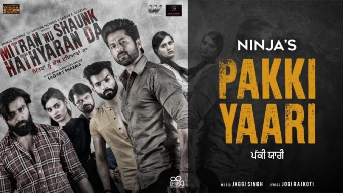 Pakki Yaari Song Lyrics