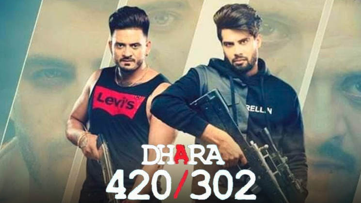 Dhara 420/302 Set To Release In 2020