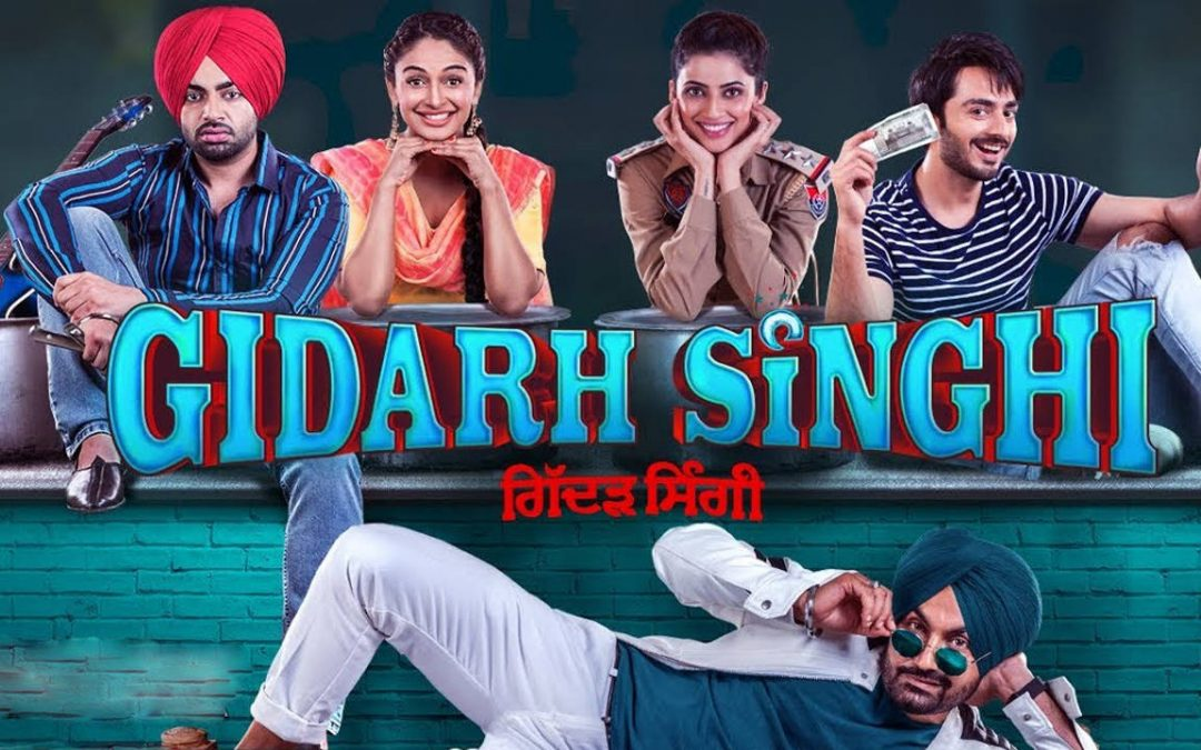 Punjabi Movie Gidarh Singhi Review & Rating – Jordan Sandhu, Rubina Bajwa