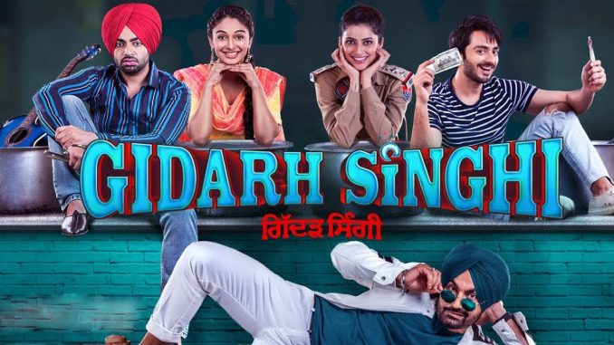 Gidarh Singhi movie review