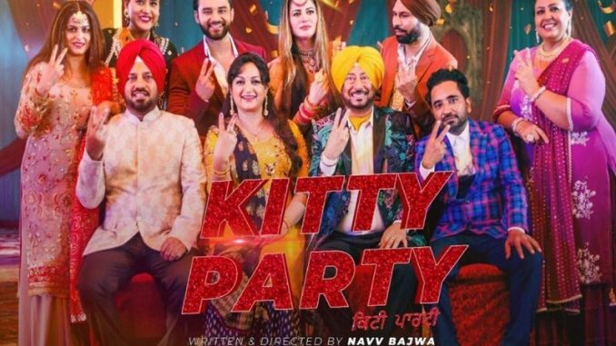 Kitti Party Movie Trailer