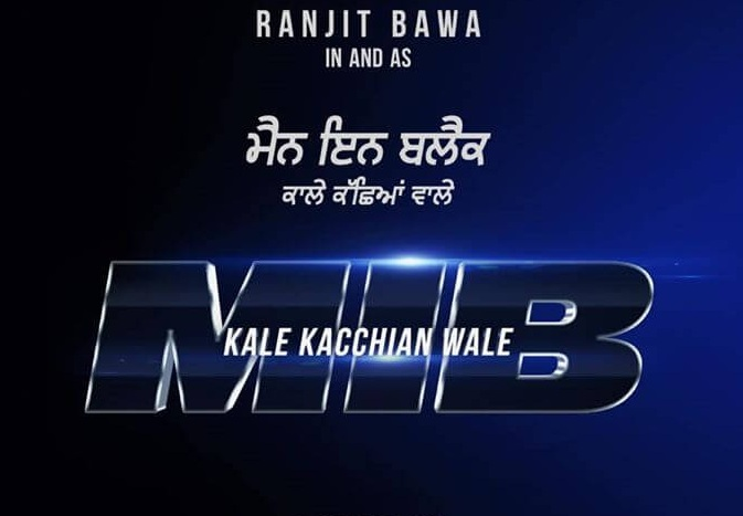 Ranjit Bawa's MIB Kale Kacchian Wale's First Poster Released
