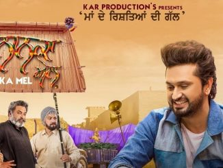 Nanal Mela review