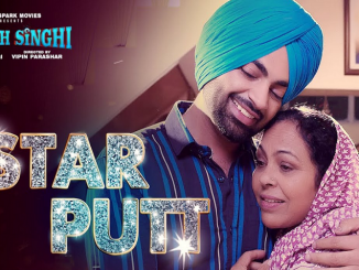 star-putt-Full-song-and-lyrics-by-jordan-sandhu