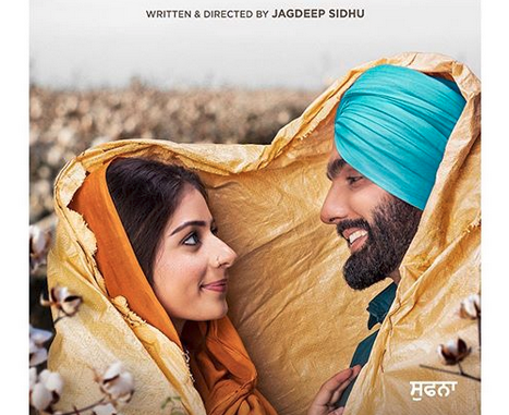 A Beautiful Poster Of Sufna Movie Is Out