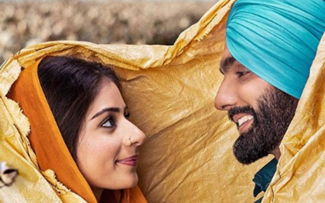 Punjabi Movie Sufna Trailer Released-Ammy Virk & Tania