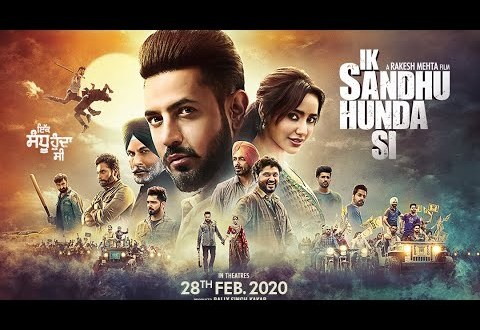 Punjabi Movie Ik Sandhu Hunda Si Trailer Released-Gippy Grewal & Neha Sharma